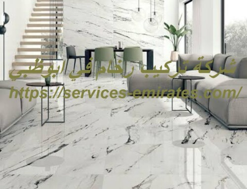 شركة تركيب رخام في ابوظبي |0566719609| ارضيات